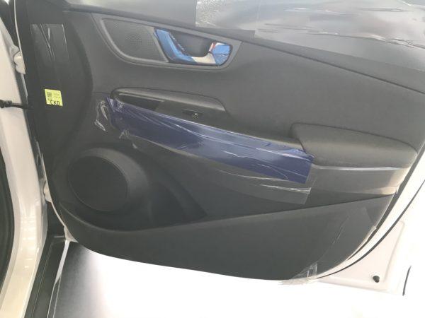Hyundai Konađược trang bị bộ xử lí âm thanh cao cấp Arkamys Premium Sound